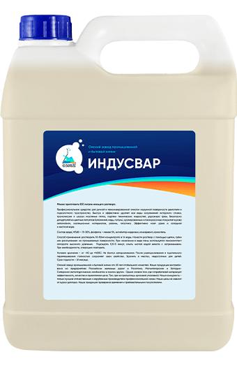 Индусвар-103, консервационная смазка, масло СОЖ