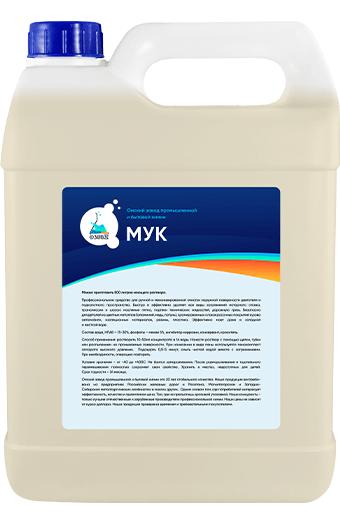 МУК-6, средство для обезжиривания поверхности